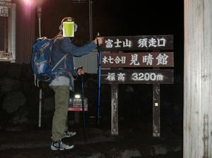 本七合目.jpg