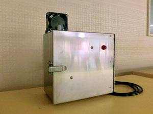 香り発散器DMD(標準タイプ)