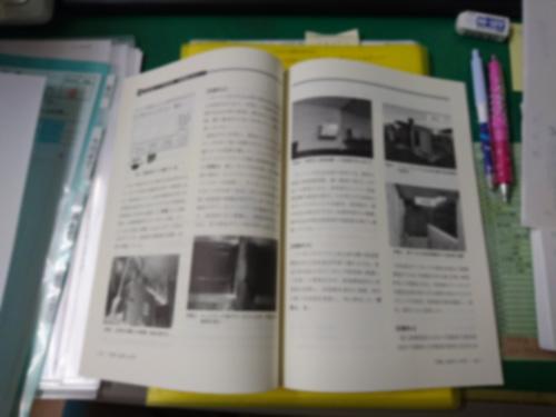 空衛デオドールのページ