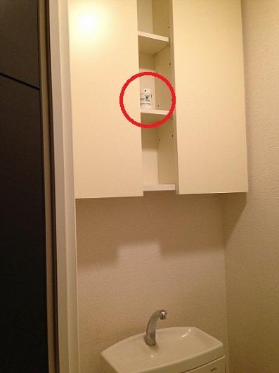 自宅トイレ