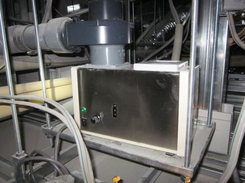 香り発散器 PE-101STシリーズ