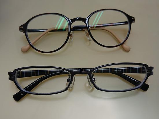 新旧眼鏡を比べてみる