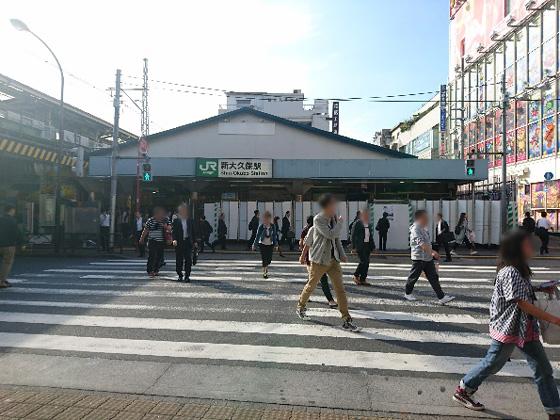 旧・新大久保駅