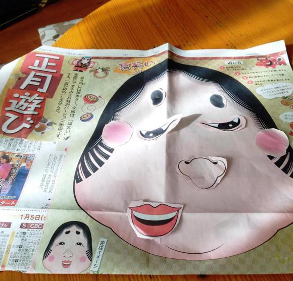 新聞の福笑い