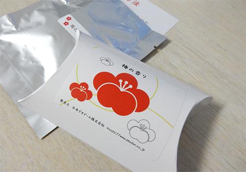 梅の香り(期間限定商品)紙ケースタイプ
