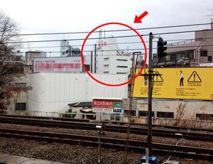 日本デオドールの本社ビルはココ