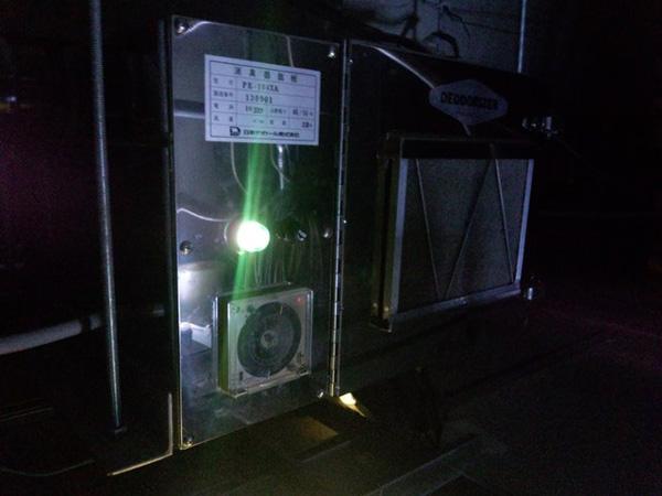 森林浴消臭器 PE-104