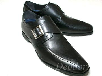防水性の革靴