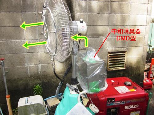 屋外に設置した消臭器その2