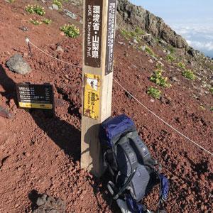 富士山7.jpg