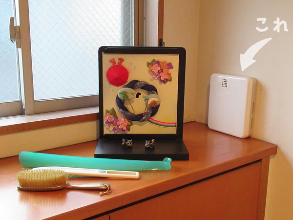 森林浴消臭器 ミニ・フォレストバッテリー 設置例