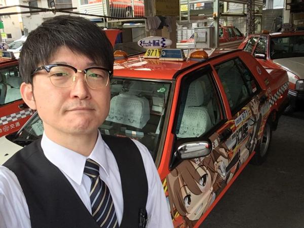 タクシードライバーのE浦