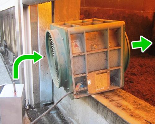 消臭剤を工場内へ拡散