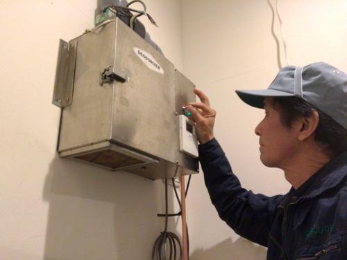 消臭器の調整
