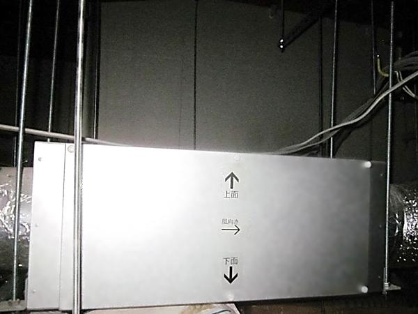 排気ダクトに接続した脱臭器