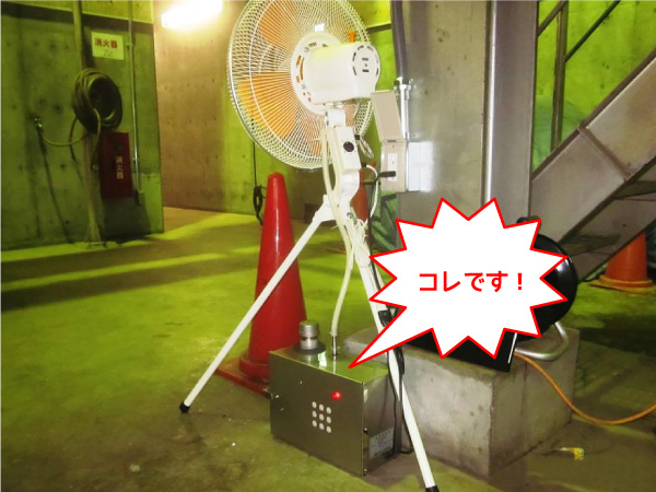 工場内の臭いにおすすめの消臭器