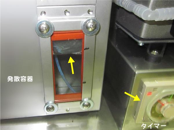 消臭器の内部
