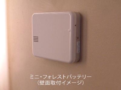 ミニ・フォレストバッテリー壁面取付イメージ