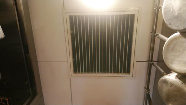 キッチン天井の点検口