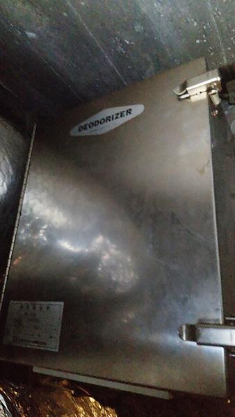 中和消臭器 DC-6SⅡ