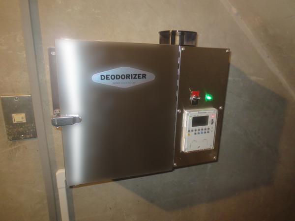 中和消臭器 VK-102ATⅡ 設置例