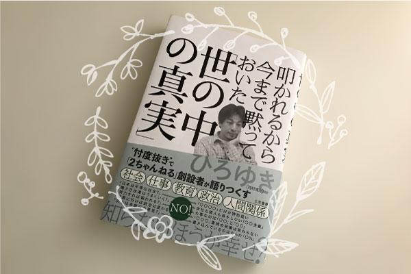 おすすめの本イメージ