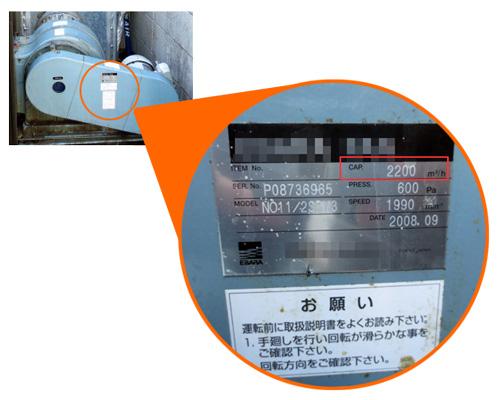 排気ダクトのメーカー表