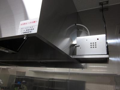 厨房排気用消臭器 DMD設置例