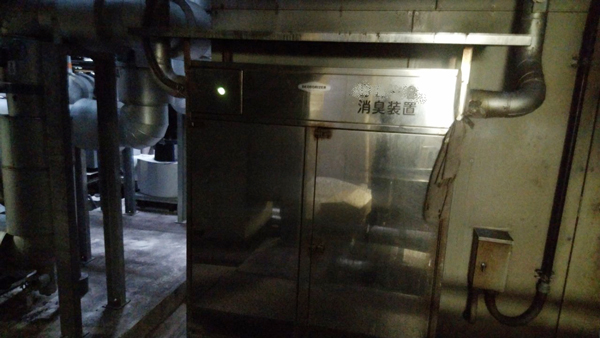 中和消臭器VFD1100