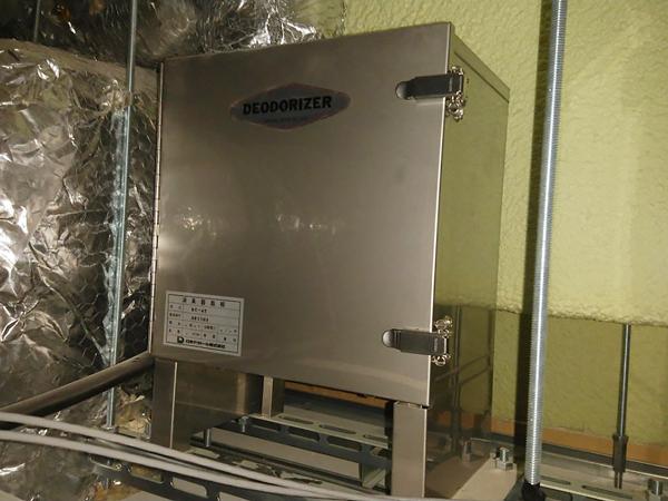 厨房排気用消臭器 DC-4Y